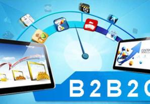 远丰集团B2B2C商城系统——智能版的分销系统