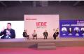 远丰集团与 IEBE峰会达成战略合作 共探电商数据的奥秘