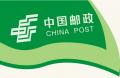 国家邮政局发布2017年要干的七大实事