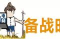农业部:中西部农村电商增速超东南沿海