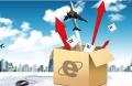海关总署:跨境电商新政缓冲期延至今年底