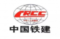 远丰集团与中铁合作共建建筑电商