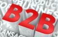 行业丨B2B企业将迎来新的发展机遇