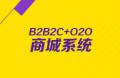 远丰案例丨远丰集团助力齐鲁交通搭建跨境O2O电商平台